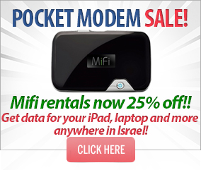 Mobile hotspot for Israel - use your iPad and more