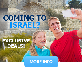 Tourist Plan for Israel